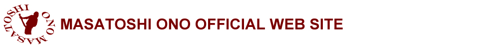 小野正利オフィシャルサイトのロゴ